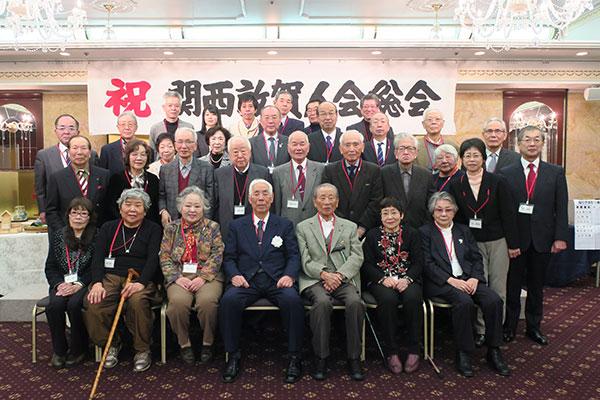 第65回総会と新年懇親会